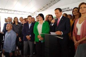 Maria Rosas participa de inauguração da Casa da Mulher Brasileira em SP