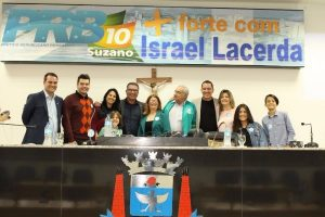 Sérgio Fontellas abona filiação do ex-vereador Israel Lacerda ao PRB em Suzano (SP)