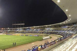 Estádio Rei Pelé em Maceió, Alagoas
